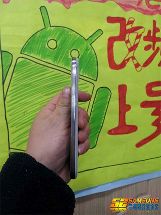 Leaked GalaxyS4 005