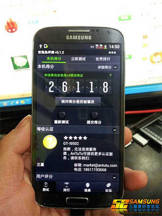 Leaked GalaxyS4 009